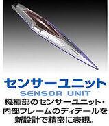 0 Raiser Sensor Unit