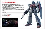Gundam UC The12