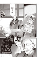 Iron-Blooded Orphans Side Story Moon Steel comic004