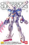 MG Crossbone Gundam X-3 Ver. Ka.jpg