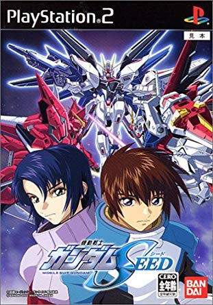 Mobile Suit Gundam SEED (2003 video game)