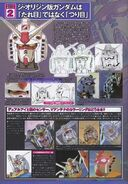 RX-78-02 Gundam Mechanical Archives C
