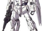 RX-0 獨角獸GUNDAM