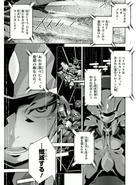 Zera Gins Manga