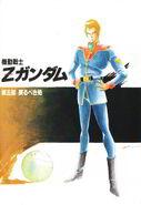 Gundam Zeta Novel RAW v5 002