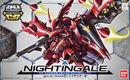 SDCS-Nightingale.jpg