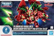 BB Senshi Unicorn Gundam Perfectibility (Final Battle Ver.) Ver.GSF
