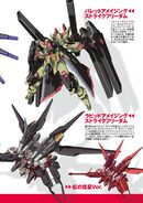 Gundam Build Fighters AR RAW v4 0004