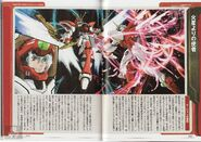Gundam SEED Side Story 2 Data Collection 30
