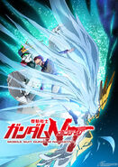 Mobile Suit Gundam Narrative Poster