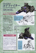 Moon Gundam Mechanical Works Vol 9 B