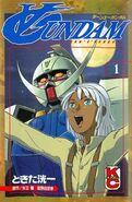 Turn a manga tokita vol 1