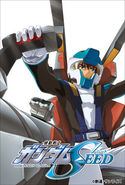 Gundamseed1