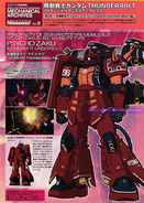 """MS-06R Zaku II High Mobility Type (Reuse """"P"""" Device) Part A"""