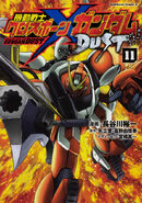 Mobile Suit Crossbone Gundam DUST Vol.11