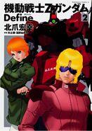 Mobile Suit Zeta Gundam Define Vol 2 Cover