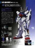 RX-78AN-01 Gundam AN-01 Tristan Info 1