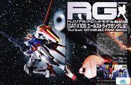 Aile Strike Gundam 1