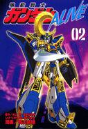 Gundam Alive Vol 2 Cover