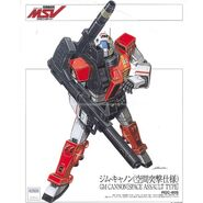 RGC-80S GM CANNON (SPACE ASSAULT TYPE)