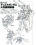 GAT-X102 Duel Gundam (Atmospheric Equipment) Lineart