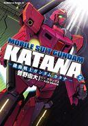 Gundam Katana Vol.2