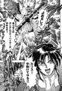 Gundam X RAW Vol. 1 145