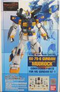 Gunpla rx-78-6 MG-resin box