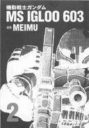 MS IGLOO-00214455