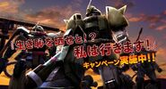 Ms06m p01 promotion GundamBattleOperation