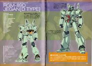 RGM-89D Jegan - SpecTechDetailDesign