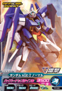 Gundam AGE-2 Normal Age 5 Try Age