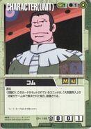 Kohm Card