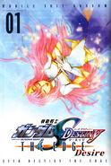 Minitokyo.Mobile.Suit.Gundam.SEED.Destiny.339488