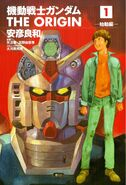 Mobile-suit-gundam-the-origin-1