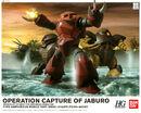 OperationCaptureofJaburo.jpg
