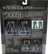 Zeonography 3005b ZakuF2-green box-back