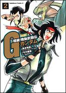 Chokyu! Mobile Fighter G Gundam Vol 2