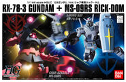 GundamG3VsCharRickDom