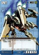 Nero Trainer Gundam War