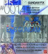 GFF 0014 Ex-SGundam-TaskForceAlpha box-front