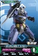 Gundam AGE-1 Spallow GB Try Age 1