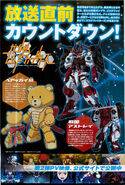 Gundam Build Fighters 001