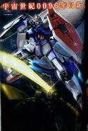 Mobile Suit Gundam U.C. 0096 Rising Sun 01