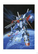 ZZ Gundam Box Illustration 1