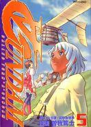 ∀ Gundam (Manga) Vol. 5 Cover