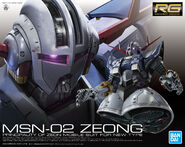 RG Zeong