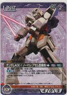 Gundam AGE-1 Normal Carddass