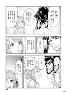 Gundam SEED ASTRAY Princess of the Sky RAW v1 -0051