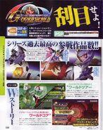 SD Gundam G Generation11